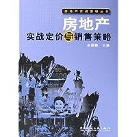 http://ec4.images-amazon.com/images/I/51xppS4oo0L._AA200_.jpg