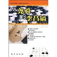 http://ec4.images-amazon.com/images/I/51xq4XrBY0L._AA200_.jpg