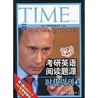 http://ec4.images-amazon.com/images/I/51xqZ-eRQJL._AA200_.jpg