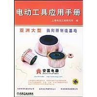 http://ec4.images-amazon.com/images/I/51xrEAzAN1L._AA200_.jpg