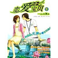 http://ec4.images-amazon.com/images/I/51xrI5BhA2L._AA200_.jpg