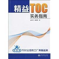 http://ec4.images-amazon.com/images/I/51xrY2QrACL._AA200_.jpg