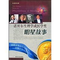 http://ec4.images-amazon.com/images/I/51xrqV-sXDL._AA200_.jpg