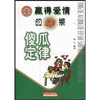 http://ec4.images-amazon.com/images/I/51xslveTcFL._AA200_.jpg