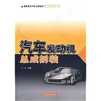 http://ec4.images-amazon.com/images/I/51xt-2pGvFL._AA200_.jpg