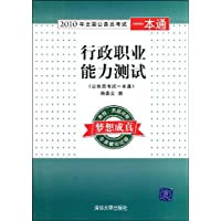 http://ec4.images-amazon.com/images/I/51xtfdqHnAL._AA200_.jpg
