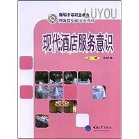 http://ec4.images-amazon.com/images/I/51xuYGyIB7L._AA200_.jpg