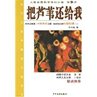 http://ec4.images-amazon.com/images/I/51xuYNRcnJL._AA200_.jpg