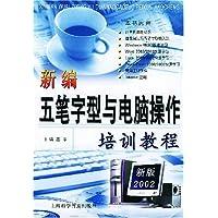 http://ec4.images-amazon.com/images/I/51xvkaJPB7L._AA200_.jpg