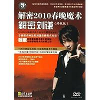 http://ec4.images-amazon.com/images/I/51xvnFnbWBL._AA200_.jpg
