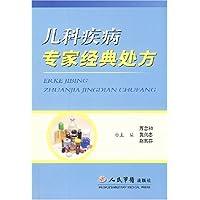 http://ec4.images-amazon.com/images/I/51xw2KcFldL._AA200_.jpg