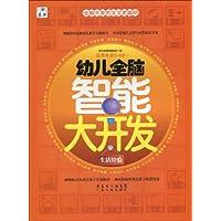 http://ec4.images-amazon.com/images/I/51xywl2csEL._AA200_.jpg