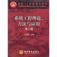 http://ec4.images-amazon.com/images/I/51xza4TEqvL._AA200_.jpg