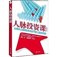 http://ec4.images-amazon.com/images/I/51xzaSeoWVL._AA200_.jpg