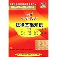 http://ec4.images-amazon.com/images/I/51xzcVbSCiL._AA200_.jpg