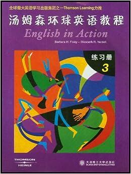 汤姆森环球英语教程:练习册3(附光盘)平装–2004年6月1日