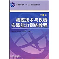 http://ec4.images-amazon.com/images/I/51y%2B-tQ-HSL._AA200_.jpg