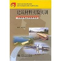 http://ec4.images-amazon.com/images/I/51y%2B8qr2SBL._AA200_.jpg