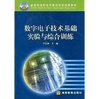 http://ec4.images-amazon.com/images/I/51y%2BfQOTnbL._AA200_.jpg