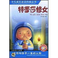 http://ec4.images-amazon.com/images/I/51y-62tmTLL._AA200_.jpg