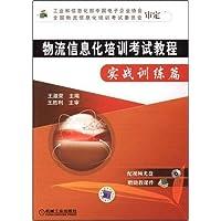http://ec4.images-amazon.com/images/I/51y-CZ0sX6L._AA200_.jpg