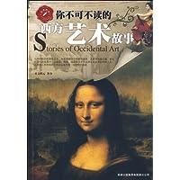 http://ec4.images-amazon.com/images/I/51y-RJINzlL._AA200_.jpg