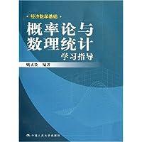 http://ec4.images-amazon.com/images/I/51y-Xap-hjL._AA200_.jpg