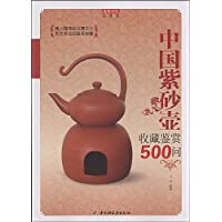 http://ec4.images-amazon.com/images/I/51y-kEeBNJL._AA200_.jpg