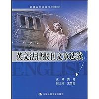 http://ec4.images-amazon.com/images/I/51y-v8NQ02L._AA200_.jpg