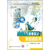 http://ec4.images-amazon.com/images/I/51y0vDVccWL._AA200_.jpg