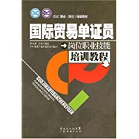 http://ec4.images-amazon.com/images/I/51y1Fx2zPzL._AA200_.jpg