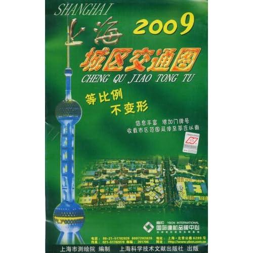 2009上海城区交通图高清图片
