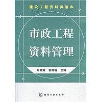 http://ec4.images-amazon.com/images/I/51y2Y-M0U0L._AA200_.jpg