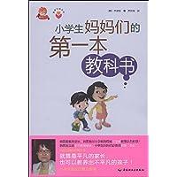 http://ec4.images-amazon.com/images/I/51y2c9BLB5L._AA200_.jpg