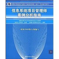 http://ec4.images-amazon.com/images/I/51y3lh9EPBL._AA200_.jpg