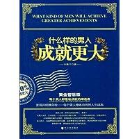 http://ec4.images-amazon.com/images/I/51y43hm51iL._AA200_.jpg