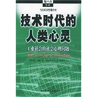 http://ec4.images-amazon.com/images/I/51y4h-NpuhL._AA200_.jpg