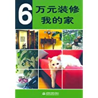 http://ec4.images-amazon.com/images/I/51y4m1ev4DL._AA200_.jpg