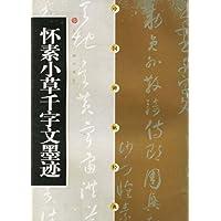 http://ec4.images-amazon.com/images/I/51y4udPUU3L._AA200_.jpg