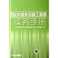 http://ec4.images-amazon.com/images/I/51y56x4iPWL._AA200_.jpg