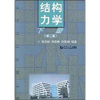 http://ec4.images-amazon.com/images/I/51y5N4I9FFL._AA200_.jpg