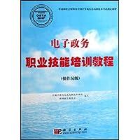 http://ec4.images-amazon.com/images/I/51y5TA6u61L._AA200_.jpg