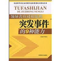 http://ec4.images-amazon.com/images/I/51y61xESsEL._AA200_.jpg
