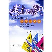 http://ec4.images-amazon.com/images/I/51y69X2-55L._AA200_.jpg