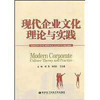 http://ec4.images-amazon.com/images/I/51y6b030d6L._AA200_.jpg