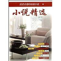 http://ec4.images-amazon.com/images/I/51y6b3k29kL._AA200_.jpg
