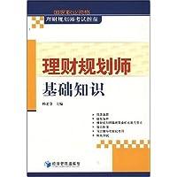 http://ec4.images-amazon.com/images/I/51y6hu-J6VL._AA200_.jpg