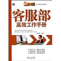 http://ec4.images-amazon.com/images/I/51y7EVyFsZL._AA200_.jpg