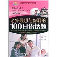 http://ec4.images-amazon.com/images/I/51y7FyoCgZL._AA200_.jpg