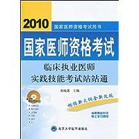 http://ec4.images-amazon.com/images/I/51y7Qt61dSL._AA200_.jpg